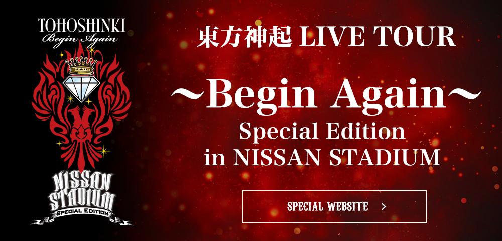 『東方神起 LIVE TOUR ~Begin Again~ Special Edition in NISSAN STADIUM』SPECIAL WEBSITE
