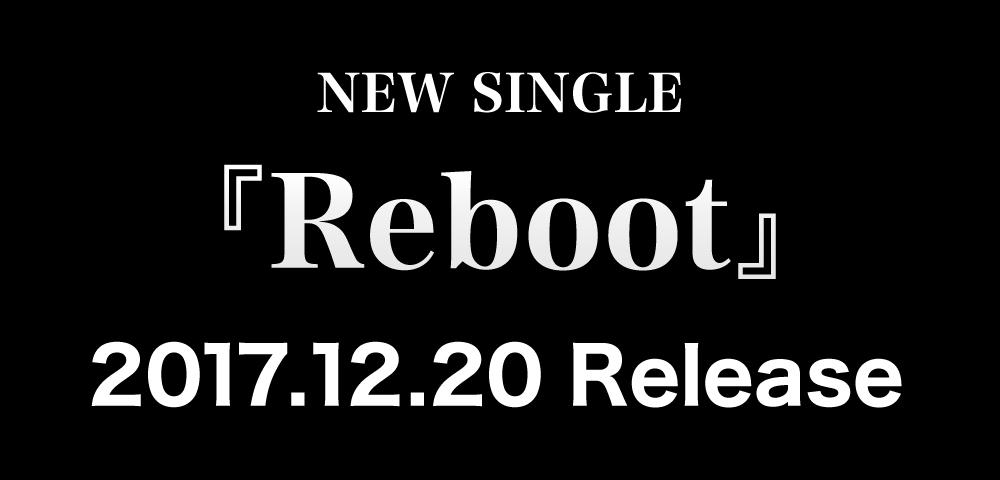 NEW SINGLE「REBOOT」2017年12月20日発売