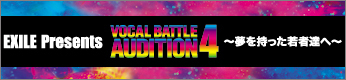 VOACL BATTLE AUDITION 4