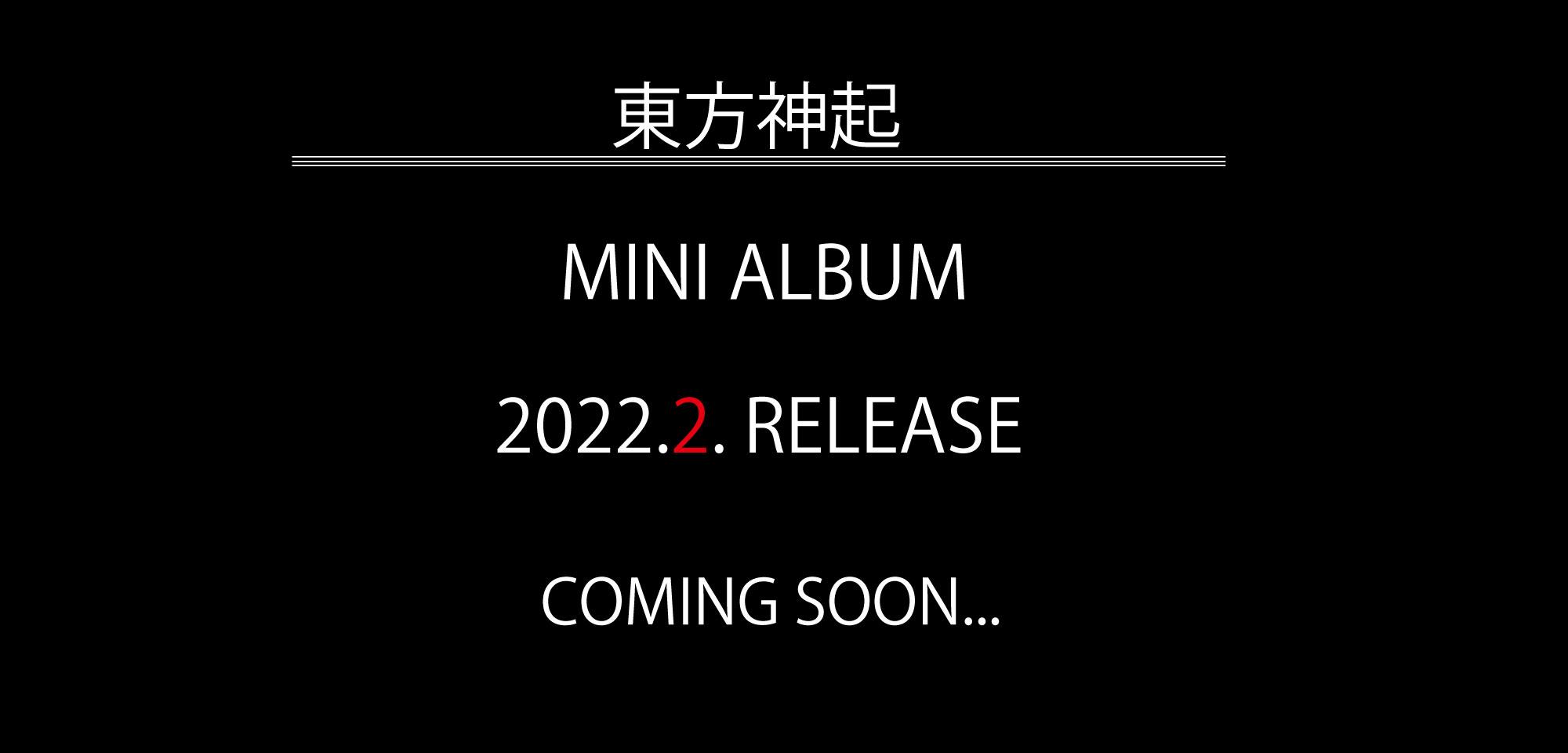 MNI ALBUM 2022.2 release