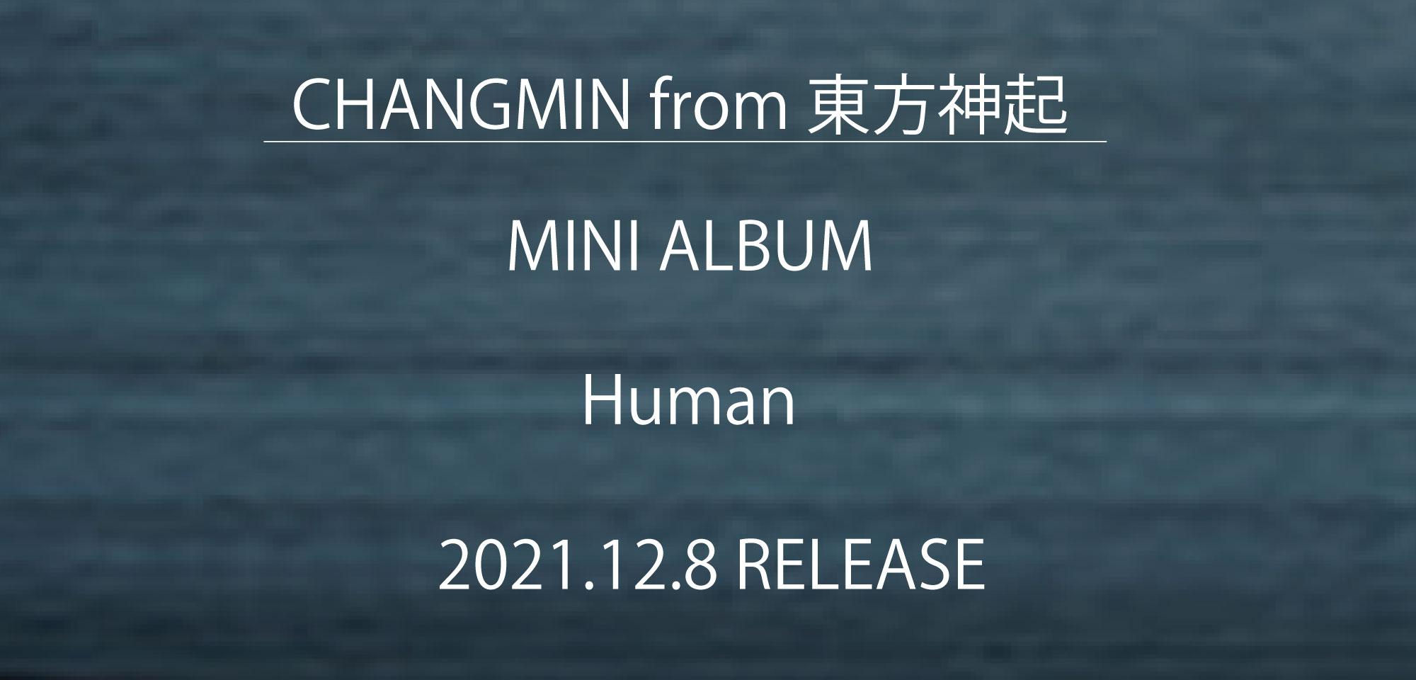 MNI ALBUM HUMAN