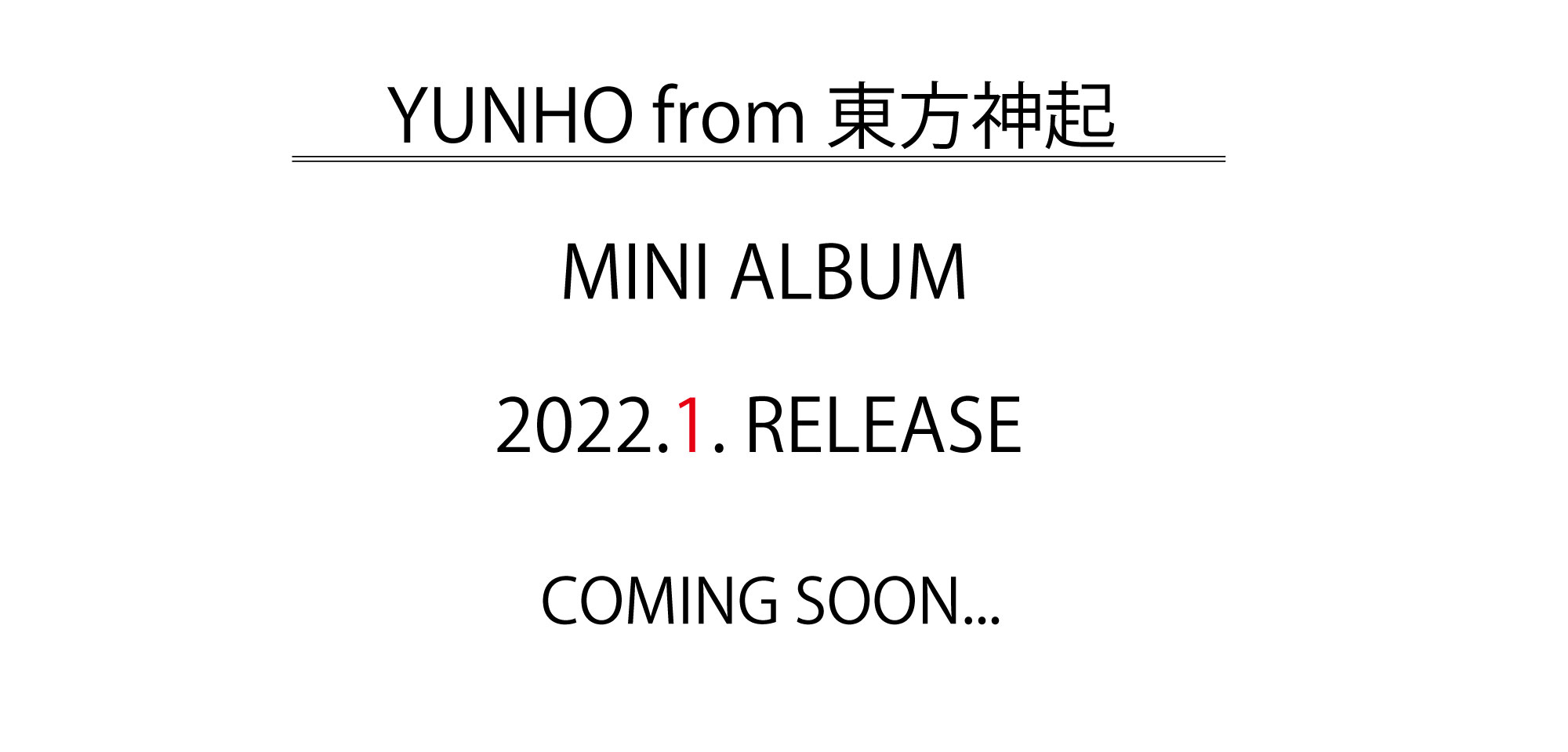 MNI ALBUM 2022.1 release