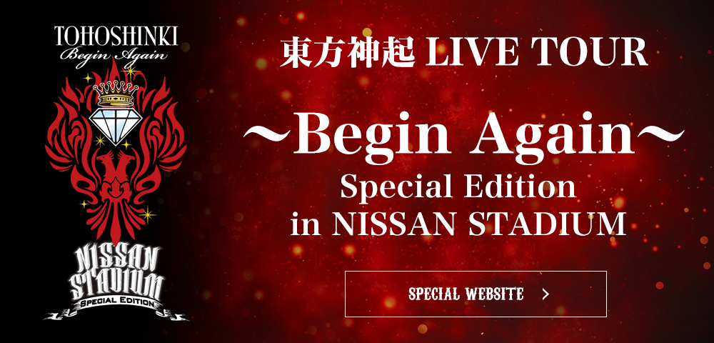 『東方神起 LIVE TOUR ~Begin Again~ Special Edition in NISSAN STADIUM』SPECIAL WEBSITE